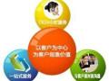 欢迎访问(南京万家乐热水器官方网站)各售后服务咨询电话欢迎您