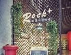 夏邑Rock+韩国美食店,超好吃的店