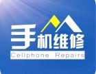专业承接各大品牌手机维修-
