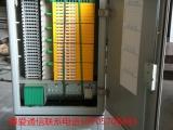 供应576芯光缆交接箱免跳接光交箱SMC 室内外光缆交接箱
