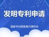 重庆地区代办商标注册,找憨牛网 快至1-3天下受理号