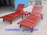 实木沙滩椅 户外木制沙滩椅 泳池木躺椅 防腐沙滩椅