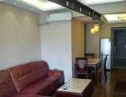 (安逸房产 十年品牌)泊林郡 精装两室 拎包入住