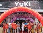 如何选择一个好的店铺地址YUKI进口优品生活馆来支招