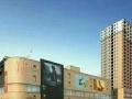香河 黄金旺铺 商业街卖场