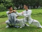 龙岗区跆拳道培训学校找武度武术