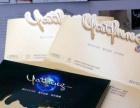 卡片印刷,邀请函设计,印刷,卡片设计,邀请函印刷