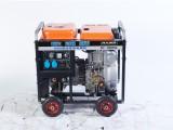 欧洲狮190A柴油发电电焊机在哪里买