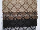 色织发泡PVC提花箱包布料 菱形网格手袋鞋子 编织纹菱形发泡