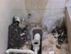 各类漏水维修、屋面防水、管道疏通、家庭卫生间防水等