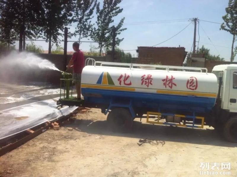 出售二手洒水车高压洒水 4吨8吨旧喷洒车