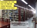 江西(金虎保险设备集团)+密集架+图书展架+专业定制