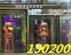 北京市回收白酒茅台酒 丰台区东高地回收30年茅台酒瓶子