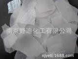 现货供应工业级氢氧化钠NaOH白色片状25KG/袋