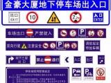 交通限速标志牌限速5公里标牌减速慢行警示牌限速牌铝板反光路牌