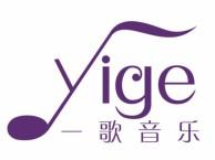 深圳龙岗中心城学唱歌/成人少儿声乐培训