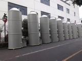 苏州蓝迈环保丨废气处理设备厂家