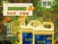 沐浴露洗发水生产设备技术配方加盟