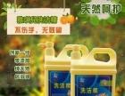 洗洁精净化剂生产设备技术品牌招商加盟