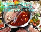 在什么地方可以学做老重庆火锅
