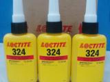 质量可靠的乐泰515平面密封剂霖森胶粘剂公司品质推荐