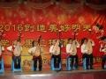 王老师琵琶课(教师毕业于中央音乐学院)