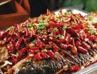 巫山烤鱼加盟需要多少钱-哪里的加盟店好