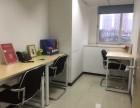 广州小型办公室出租 成熟商务中心模式 助您事业腾飞