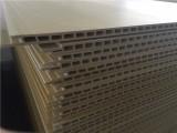 竹木纤维集成墙板设备 环保木塑室内装修墙面生产线