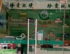 凤山豪庭楼下 商业街卖场 15平米
