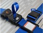 厂家定制旅行箱绑带 十字称重款海关锁TSA密码锁行李带