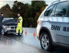 大24H汽车救援修车 道路救援 要多久能到?