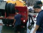惠州疏通下水道13414661970不可或缺的管道疏通