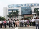 东莞学费较低较优惠的MBA硕士学位班,免试免联考