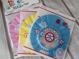 3色可选宝宝洗头帽/儿童浴帽/婴幼儿剪发帽 四档可调节大小35019