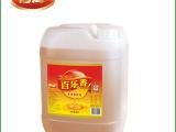 长期供应 百乐香25L方罐食用调和油 优质瓶装食用调和油