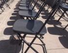 天津出租黑色折叠椅低价出租各种椅子