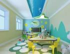 北京幼儿园装修幼儿园早教中心装修