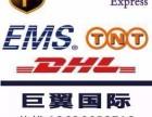 化工品国际物流 危险品出口货代 化工国际空运 国际专线