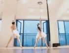 宜宾成人学舞蹈去哪里 宜宾哪里有成人舞蹈班 宜宾成人舞蹈培训