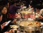 河南海鲜大咖加盟多少钱 海鲜大排档/蒸货海鲜大咖