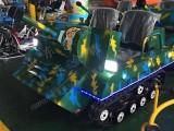 坦克情难消 人散花自憔 游乐坦克 室外游乐设备 雪地坦克