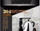 滨州淘宝网店装修淘宝拍照详情页海报设计摄影