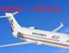 广州白云机场空运到长春 航空快递 水果空运