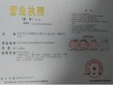 商业保函翻译