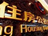 上海公积金提取