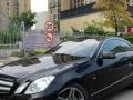 奔驰E级(进口)2010款 E260 1.8 手自一体 时尚型-