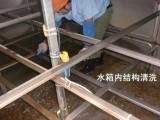 苏州吴中区水箱清洗消读服务苏州惠民环保