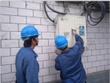 乌鲁木齐专业电工上门维修服务
