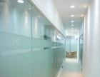 办公室玻璃贴膜,办公室磨砂膜,玻璃纸,隔热膜